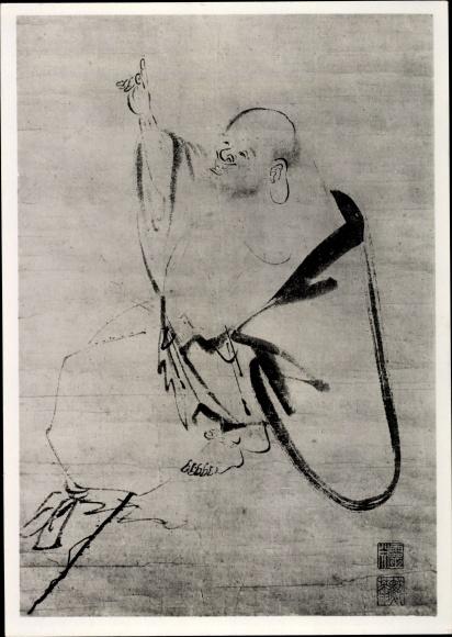 Künstler Ak Berlin, Ausstellung Altjapanischer Kunst, Dt. Museum 1939, Priester Mokuan, Hotei
