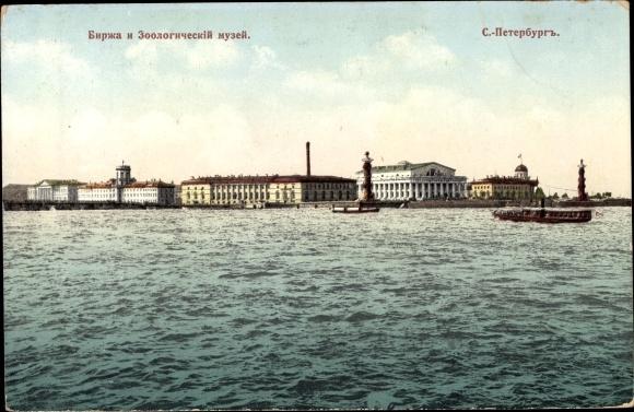 Ak Sankt Petersburg Russland, La Bourse et le musée zoologique