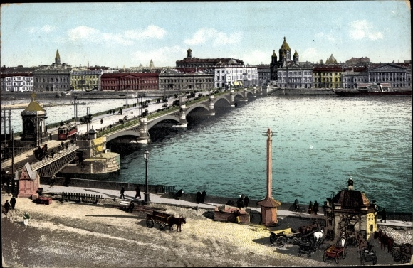 Ak Sankt Petersburg Russland, Pont Nicolas, Panorama