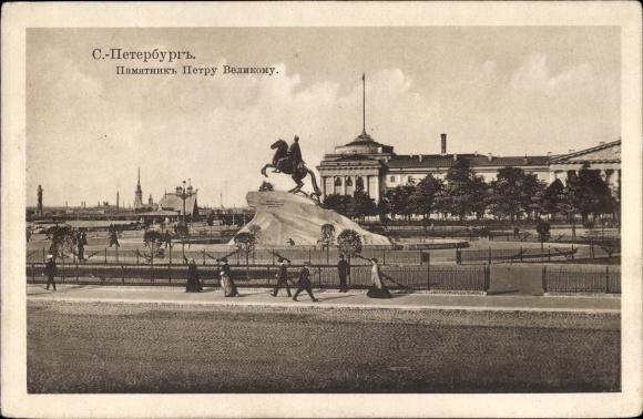 Ak Sankt Petersburg Russland, Monument Pierre le Grand