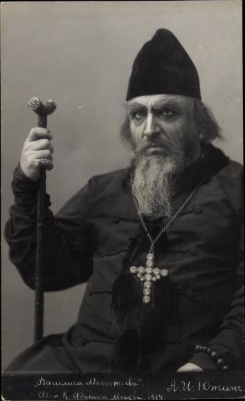 Ak Russischer Theaterschauspieler, Portrait