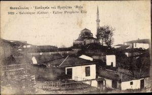 Ak Thessaloniki Saloniki Griechenland, Eglise Prophete Elie