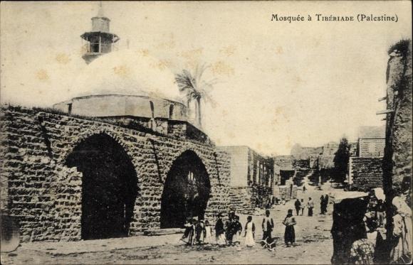 Ak Tiberias Israel, Mosquée à Tibériade, Palestine