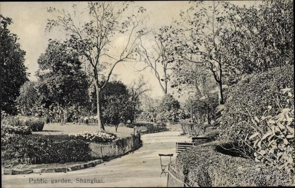 Ak Shanghai China, Public Garden
