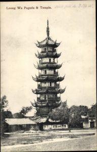 Ak Shanghai China, Loong Wa Pagode, Tempel