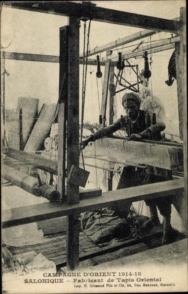 Ak Thessaloniki Griechenland, Fabricant de Tapis Oriental, Webstuhl