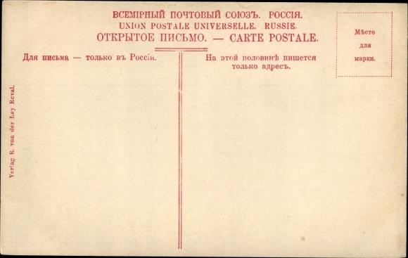 Ak Tallinn Reval Estland, Tabbasal, Teufelskanzel 1