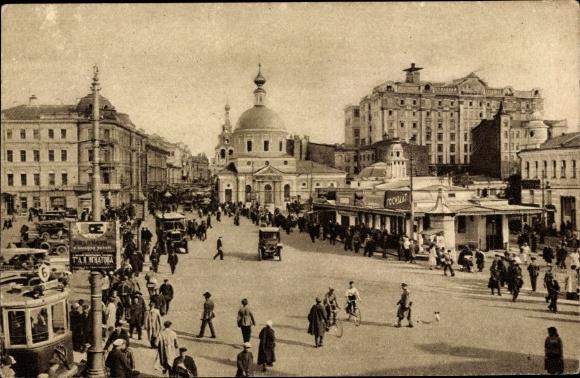 Ak Moskau Russland, Place Strastania, Straßenbahn Linie 6, Kirche, Bus