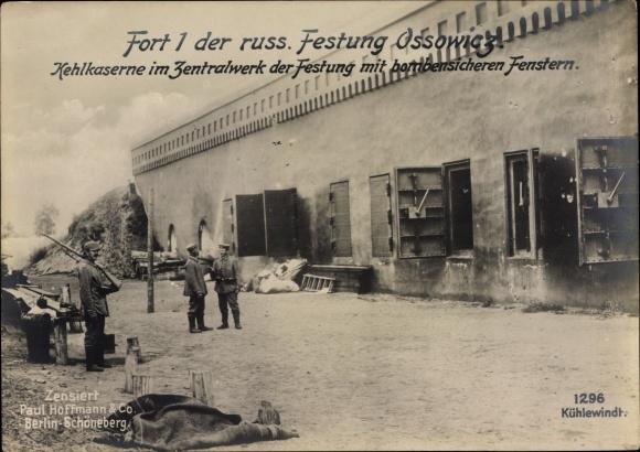 Riesen Ak Osowiec Twierdza Polen, Fort 1 der russischen Festung, Kehlkaserne im Zentralwerk