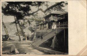 Ak Nagasaki Präf. Nagasaki Japan, Daitokuji Temple