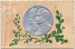 Relief Ak Kaiser Wilhelm II., Zur Erinnerung an die Silberhochzeit des Kaiserpaares