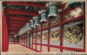 Ak Shoguns Mau China, Decoration of the Chinese Gate