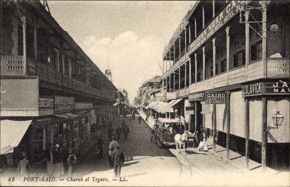 Ak Port Said Ägypten, Chareh el Tegara, magasins