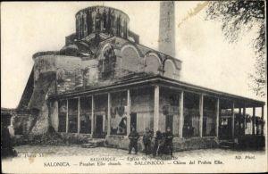 Ak Thessaloniki Griechenland, Eglise du Prophete Elie