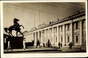 Ak Leningrad Sankt Petersburg Russland, Palast der Pioniere, Anitschkow Palais