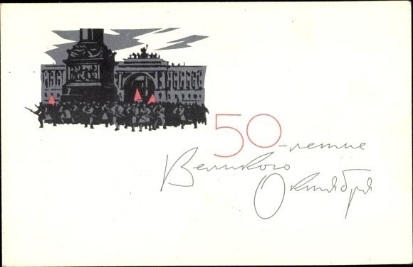Künstler Ak Russland, 50. Jahrestag der Oktoberrevolution
