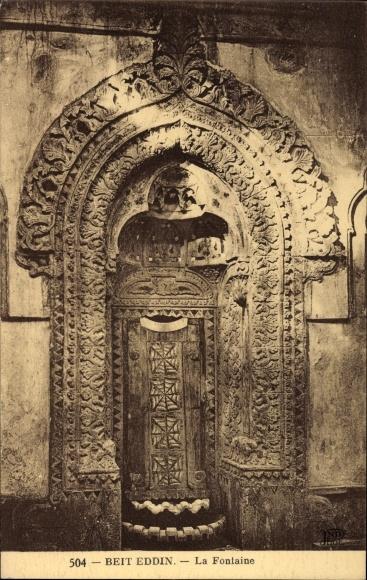 Ak Beit ed-Dine Libanon, La Fontaine, Verzierte Fontäne