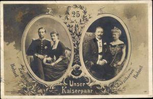 Passepartout Ak Deutsches Kaiserpaar, Grüne Hochzeit, Silberne Hochzeit, 25 Jahre