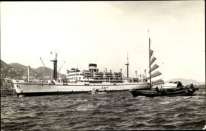 Ak Dampfer MS Santhia, British India Steam Navigation Company