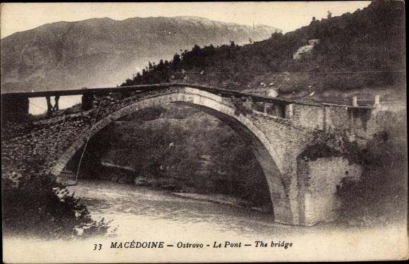 Ak Ostrovo Mazedonien, Le Pont, Bridge