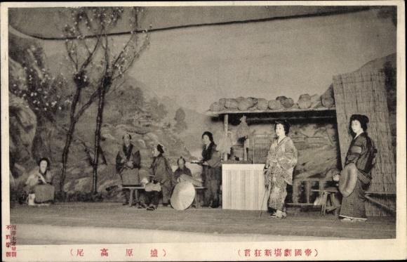 Ak Tokio Präf. Tokio Japan, Kaiserliches Theater, Darsteller auf der Bühne