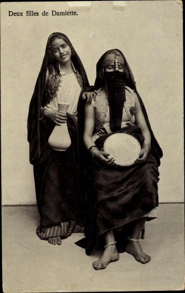 Ak Ägypten, Deux filles de Damiette