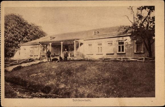 Ak Schitnowitschi Weißrussland, deutsches Soldatenheim
