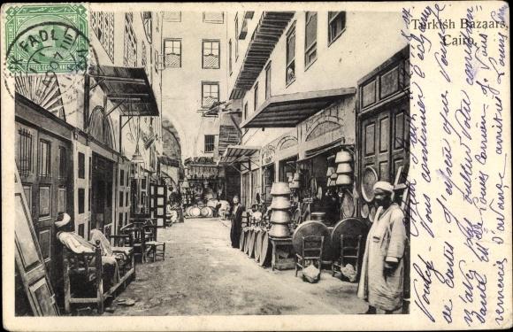 Ak Kairo Ägypten, Turkish Bazaars