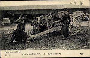 Ak Artillerie Serbe, serbische Soldaten am Geschütz, I. WK