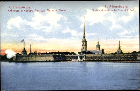 Ak Sankt Petersburg Russland, Citadelle et Cathedrale Saint Pierre et Saint Paul