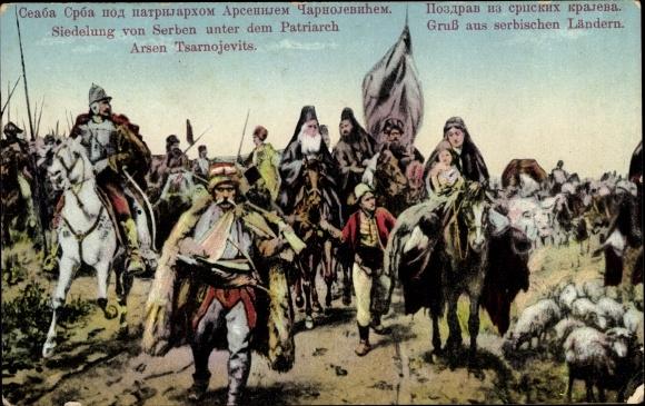 Ak Siedlung von Serben unter dem Patriarch Arsen Tsarnojevits
