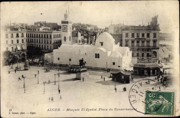 Ak Algier Alger Algerien, Mosquée El Djedid, Place du Gouvernement 0