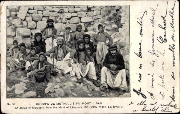 Ak Libanon, Groupe de Métaoulis du Mont Liban