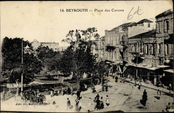 Ak Beirut Beyrouth Libanon, Place des Canons