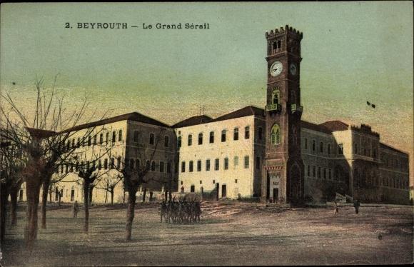 Ak Beirut Beyrouth Libanon, Le Grand Sérail