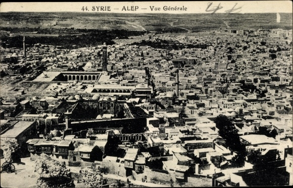 Ak Aleppo Syrien, Vue générale