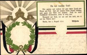 Präge Ak Kaiser Wilhelm II., Kaiserin Auguste Viktoria, An das deutsche Volk, Zitat 1914