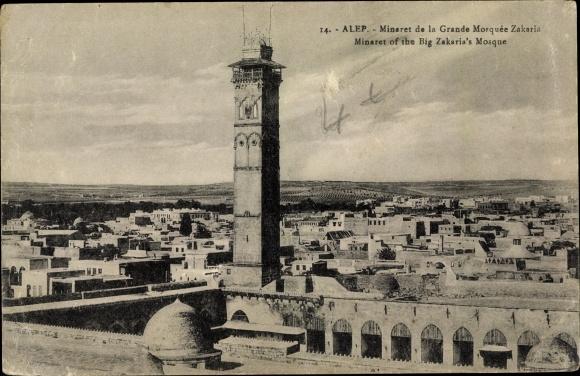 Ak Aleppo Syrien, Minaret de la Grande Mosquée Zakaria