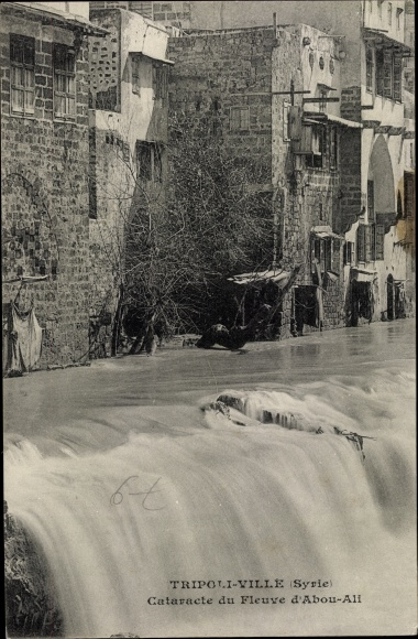 Ak Tripolis Libanon, Cataracte du Fleuve d'Abou Ali