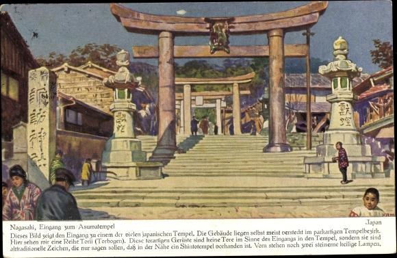Künstler Ak Nagasaki Präf. Nagasaki Japan, Eingang zum Asuwatempel