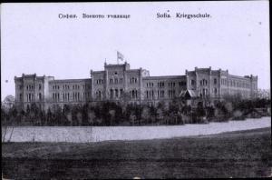 Ak Sofia Bulgarien, Kriegsschule