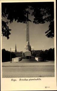 Ak Riga Lettland, Brivibas piemineklis