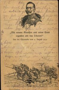 Künstler Ak Kaiser Wilhelm II., Mit reinem Gewissen und reiner Hand ergreifen wir das Schwert, 1914