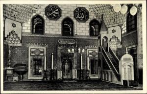 Ak Sarajevo Bosnien Herzegowina, Begova Moschee
