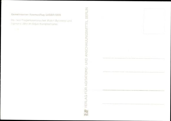 Ak Gemeinsamer Kosmosflug UdSSR/DDR, Siegmund Jähn, Waleri Bykowski 1