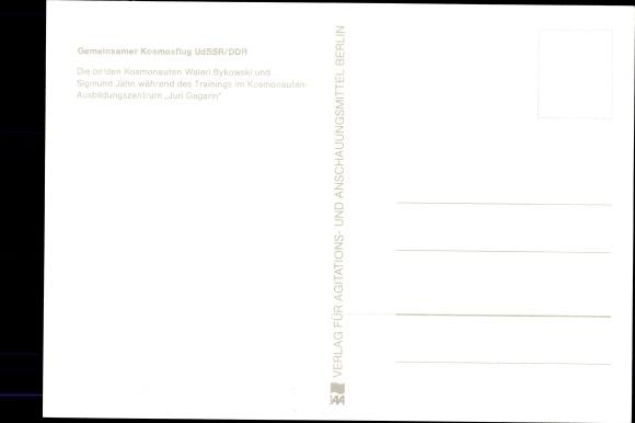Ak Gemeinsamer Kosmosflug der UdSSR/DDR, Waleri Bykowski, Siegmund Jähn 1