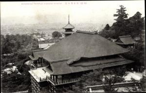 Ak Kyoto Präf. Kyoto Japan, Kiyomizu Temple Hondo