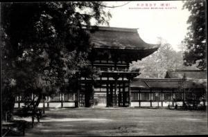 Ak Kyoto Präf. Kyoto Japan, Shimokamo Shrine