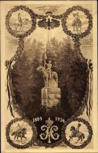 Künstler Ak Kriegerdenkmal, Wappen, Kavallerie, 1691, 1919, 1884, 1934