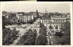 Ak Sofia Bulgarien, Boul. Rousky